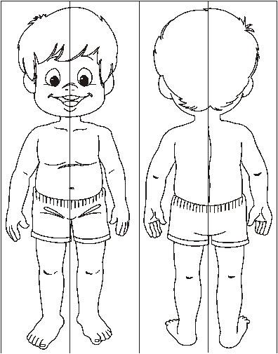 Juegos de Ciencias | Juego de Practica lateralidad | Cerebriti